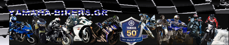 Yamaha-Bikers Hellas