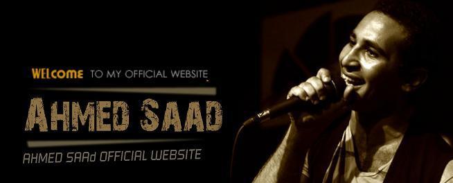 Home | Ahmad Saad i's Official Website