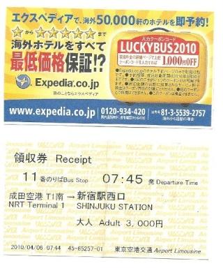 Concerts au Japon 13 et 14 avril 2012 Numari13