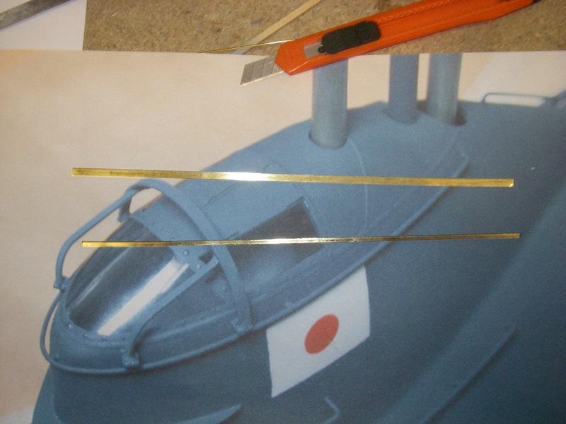 U-Boot Koryo Imgp1714
