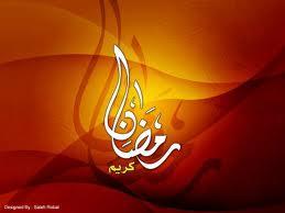 رمضان 2012