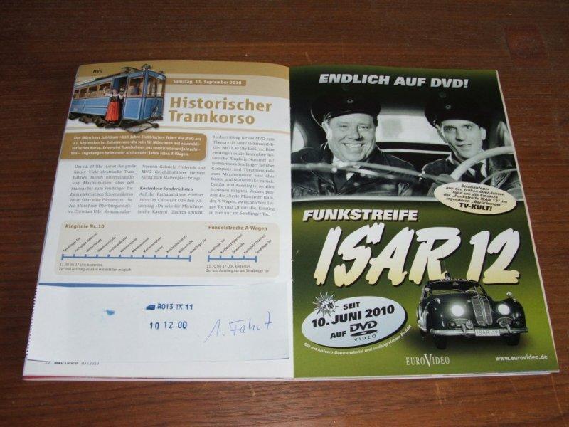 "BMW Typ 501 ""ISAR 12"" Dscf6310"