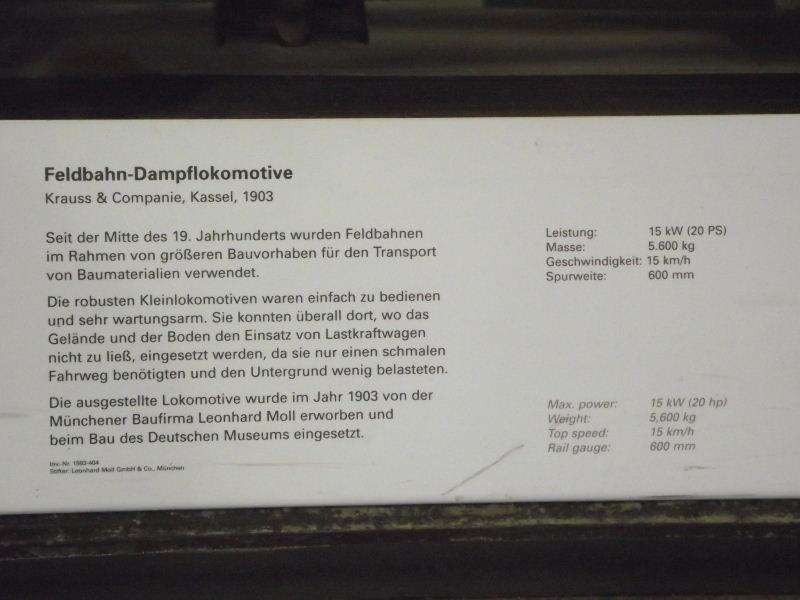 Feldbahn-Dampflokomotive Vzent154