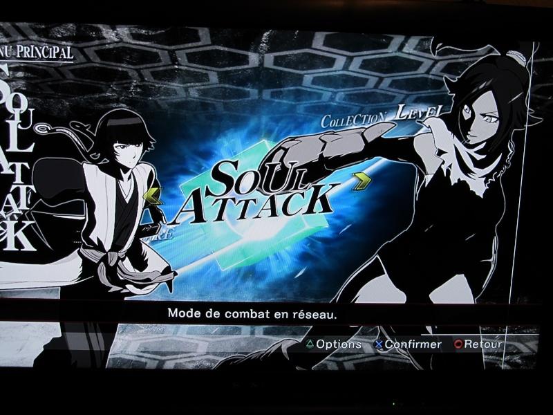 [PS3] Bleach Soul Resurrection Bleach19