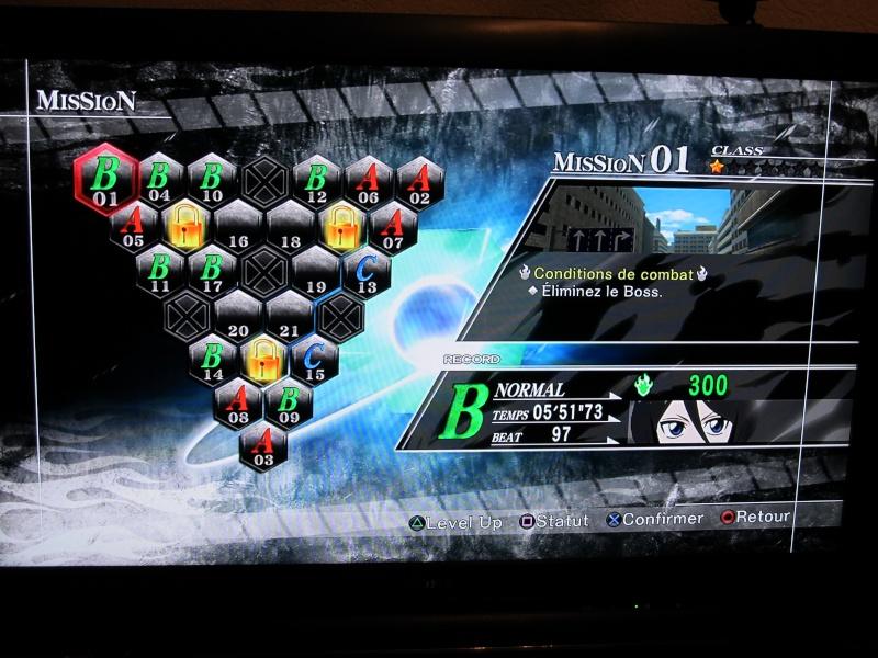 [PS3] Bleach Soul Resurrection Bleach27