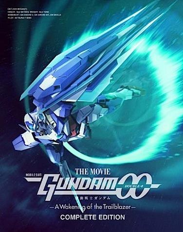 Les films que vous avez vus !!!!!! - Page 7 Gundam10