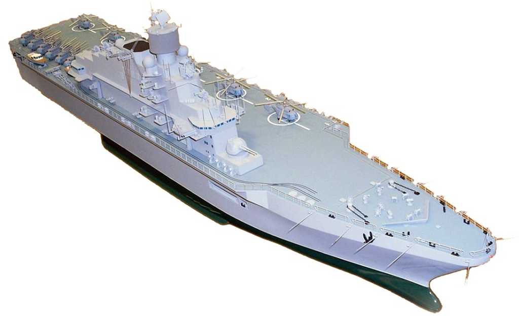 Universal landing ships for Russian Navy - Page 11 559-te10