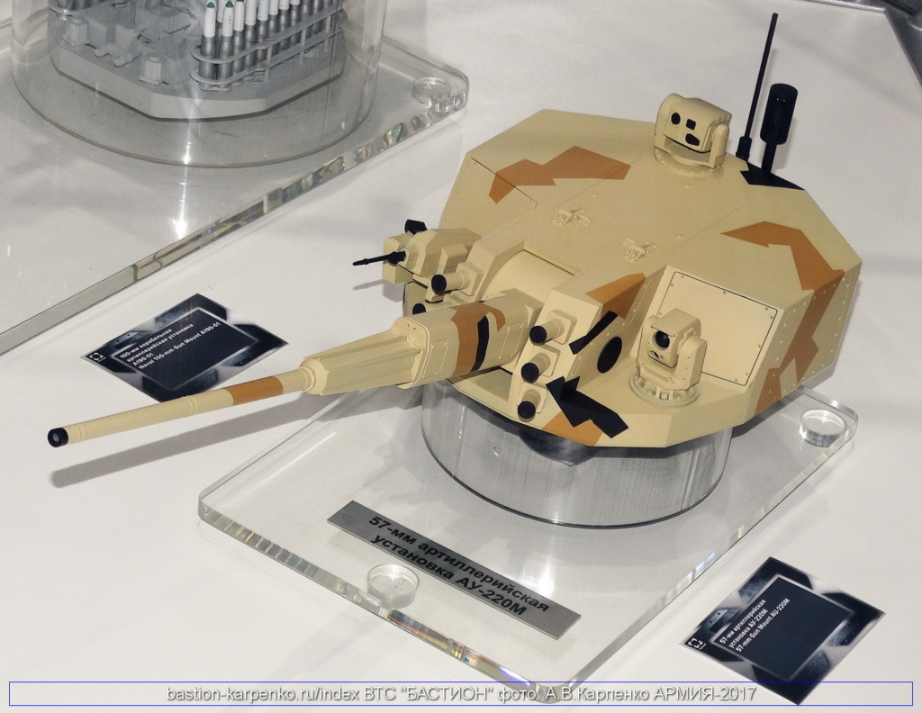 Future of Russian IFV/AFVs - Page 7 5cw4a610