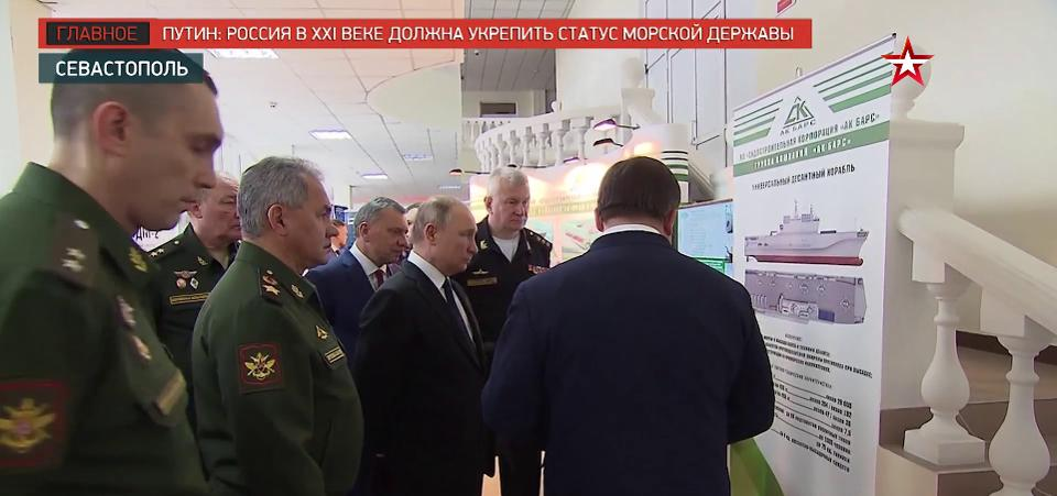 Universal landing ships for Russian Navy - Page 11 960x010