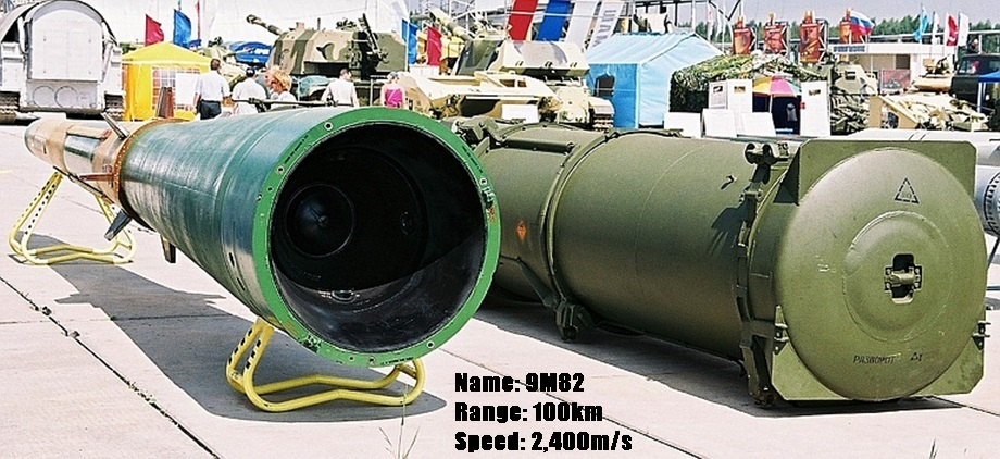 S-400 SAM for India - Page 9 9m8210