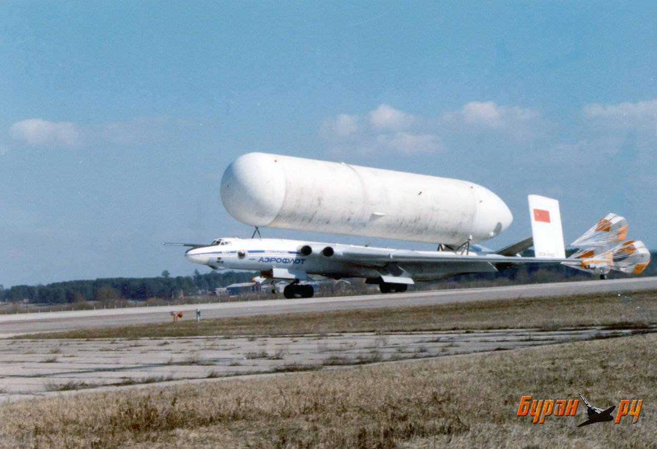 Russian Transport Aircraft fleet (VTA) - Page 15 Atlant10