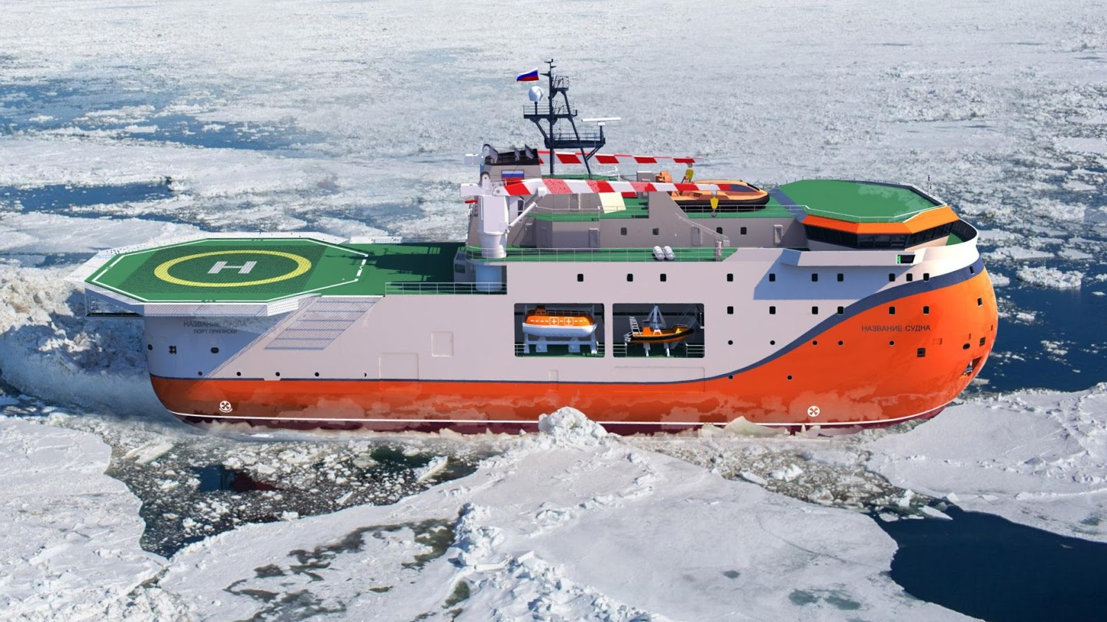 Russian Civil Shipbuilding Sector - Page 6 Lsp-se10