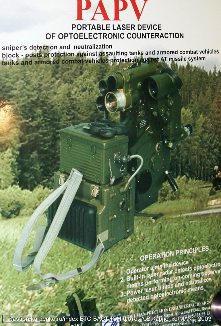 T-72 ΜΒΤ modernisation and variants - Page 29 Lvqn9h11