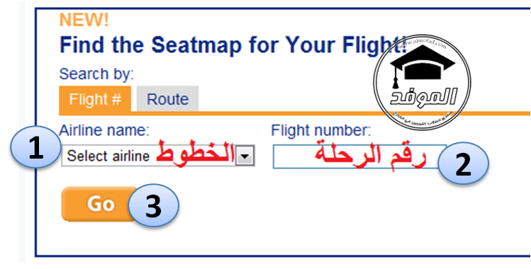 كيف تختار المقعد المناسب في الطائرة Pictur11