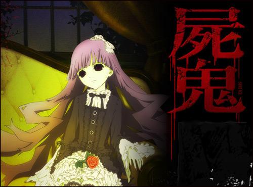 Animé : Shiki Aa10
