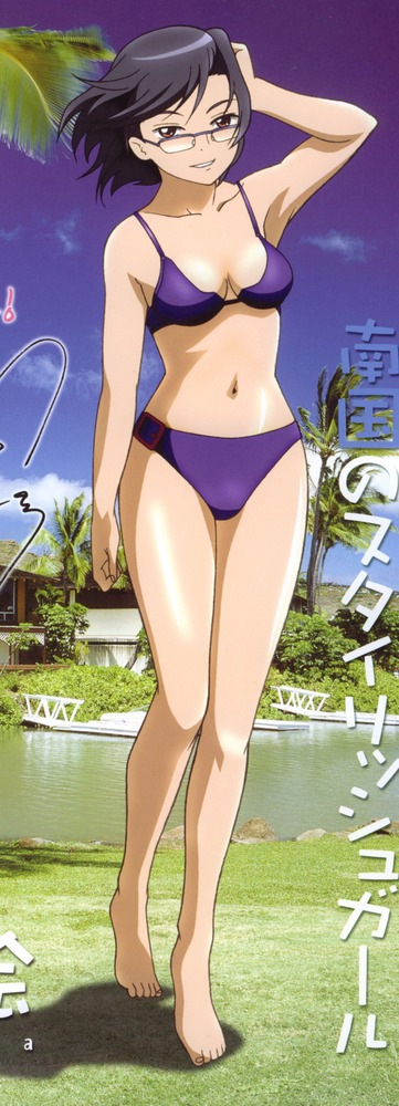 The smexy Chie Harada/Hallard thread Animep11