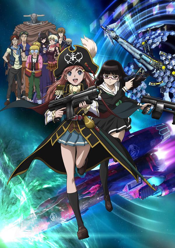 Bodacious Space Pirates/Moretsu Pairetsu (Time for some Piracy!!) Bodaci10