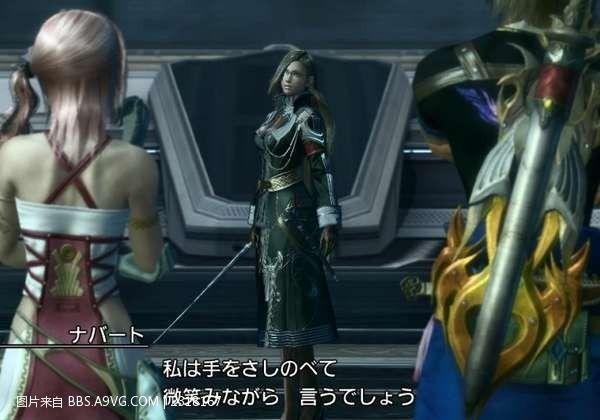 General Final Fantasy Universe Discussion Jihl10
