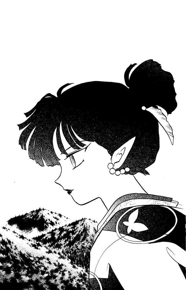 Claim your anime/manga character! - Page 8 Kagura13