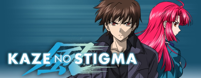 Kaze no Stigma Discussion Key_ar10