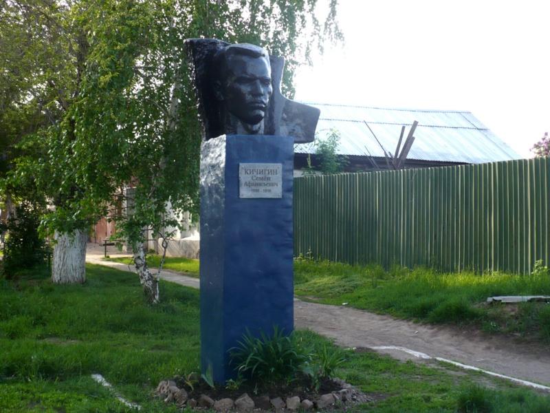 Памятник С. Кичигину на ул. Кичигина City_212