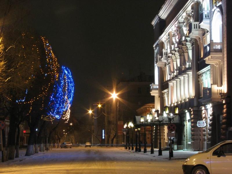 Сдание Мерии, Оренбург Munici10