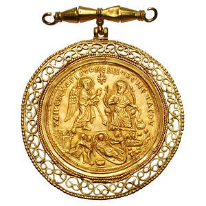 La monnaie antique la plus chère Cc134511