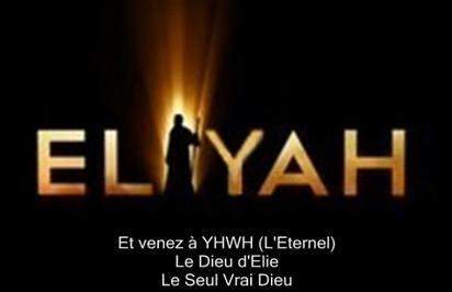 Le mystere du tarot de marseille Elyah111