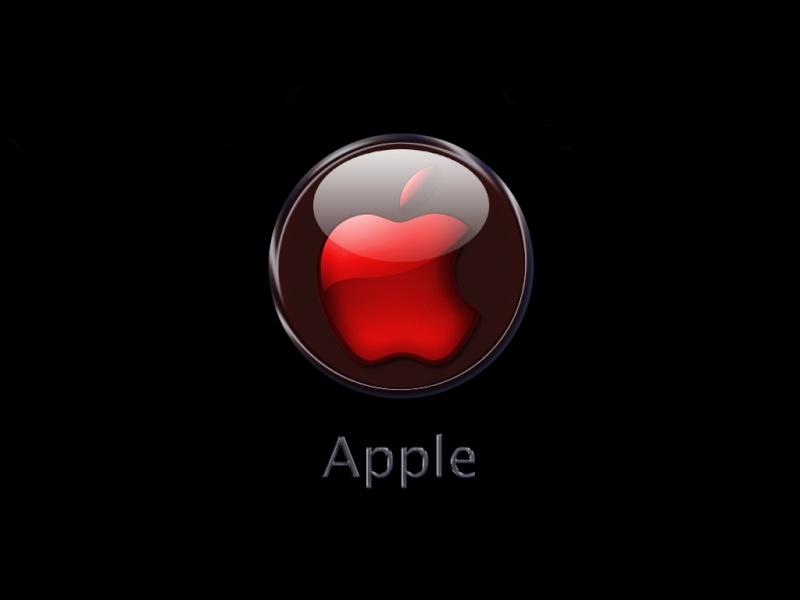 Apple et ses produits Logo_a10