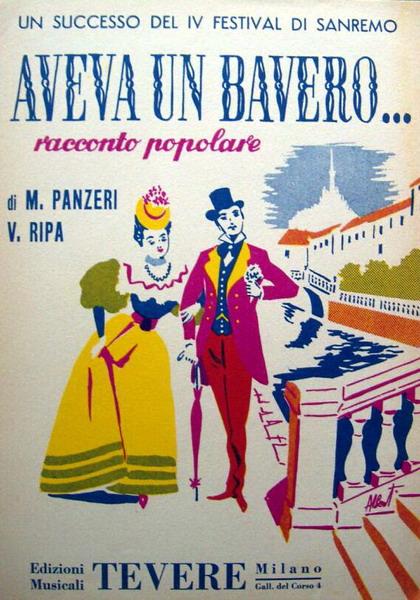 FESTIVAL DI SANREMO 1954: I CANTANTI - LE CANZONI - I TESTI Spa05410