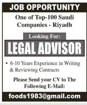 مطلوب مستشار قانونى للعمل باكبر الشركات السعوديه A1005-93