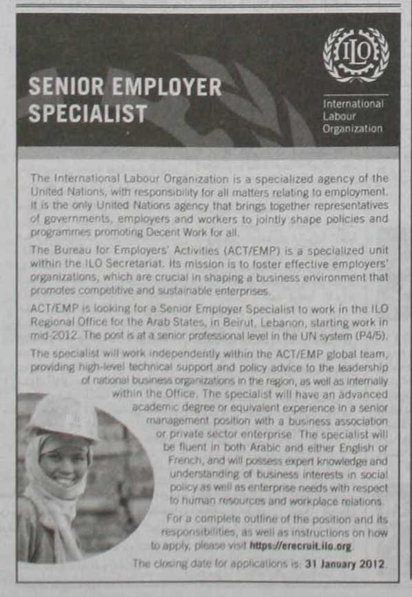 مطلوب اخصائى موارد بشريه للعمل بمنظمة العمل الدوليه K1001340