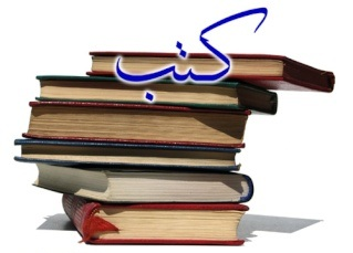book1110.jpg