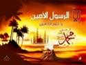 المنتدى الإسلامى 03181010