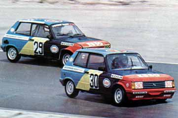 Coupe Samba 18224310