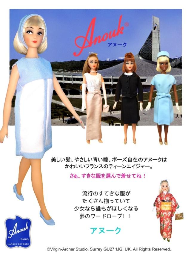 La poupée mannequin Caprice, et sa reproduction actuelle, Anouk Anouk_10