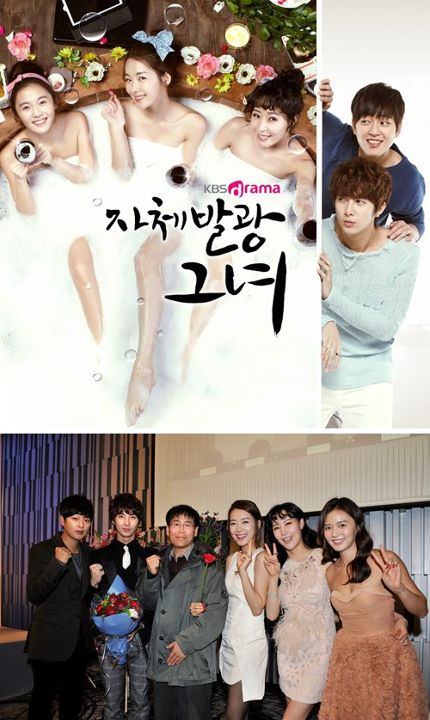 """[news] Hyung Jun, cable TV drama """"Glowing She!"""" achieved a viewership rating of 1.19% Dr10"""