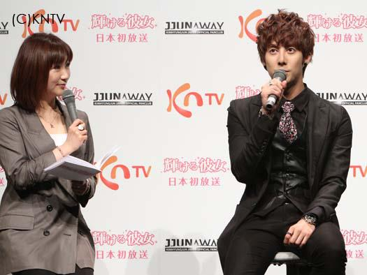 [photos] Hyung Jun attending Hanyu Pia event Ev710