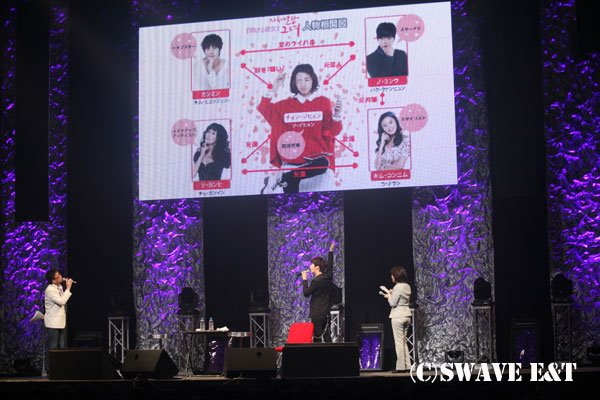 [photos] More Photos of Hyung Jun 2012 1st Story in Japan 2012.04.06 & 2012.04.07 Sw410