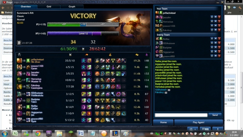 nerved xin is still ownage Lolown11