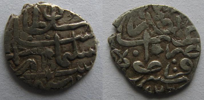 Moneda de plata de Suleiman I (926-974 AH) Moneda10