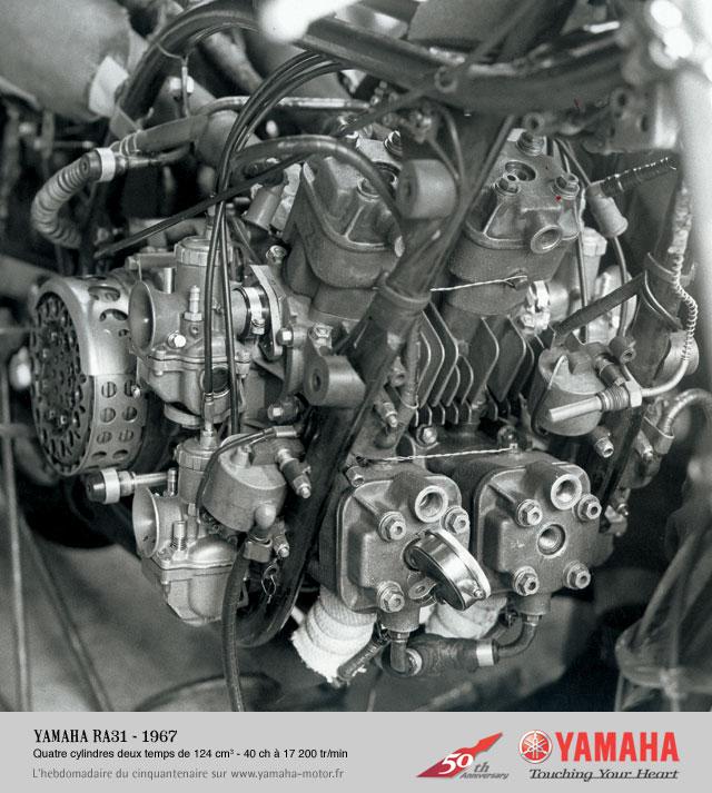 les plus beaux moteurs Ym50_d10