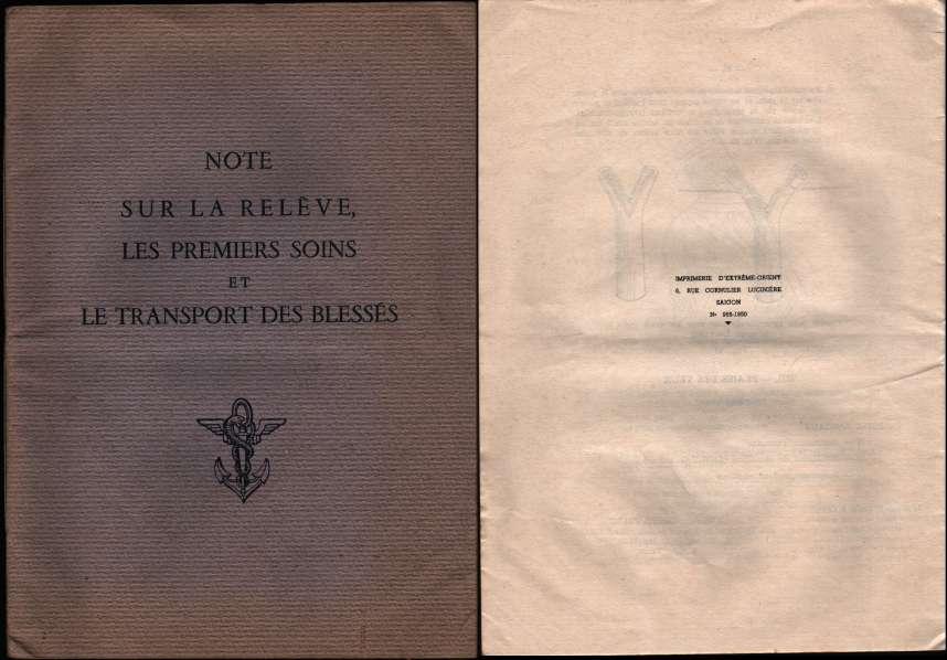 1950, guide des premiers soins 19500010