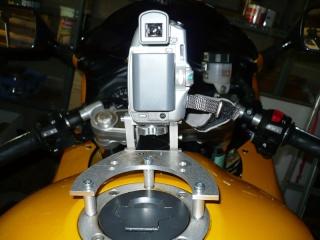 Support de caméra Suppor10