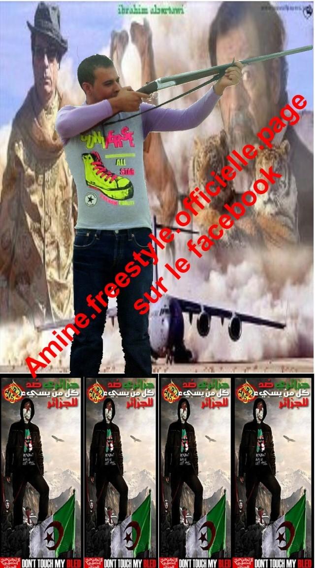 فضائح الجزيرة و ثوار ليبيا (Amine FreeStyle )  جزائري مغني الراب Projet11