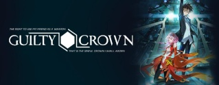 Guilty Crown Banner19
