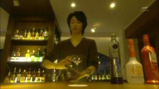 Bartender - Completo Bscap116