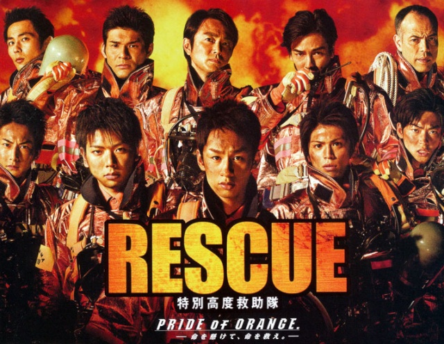 RESCUE - Pride of orange Poster30
