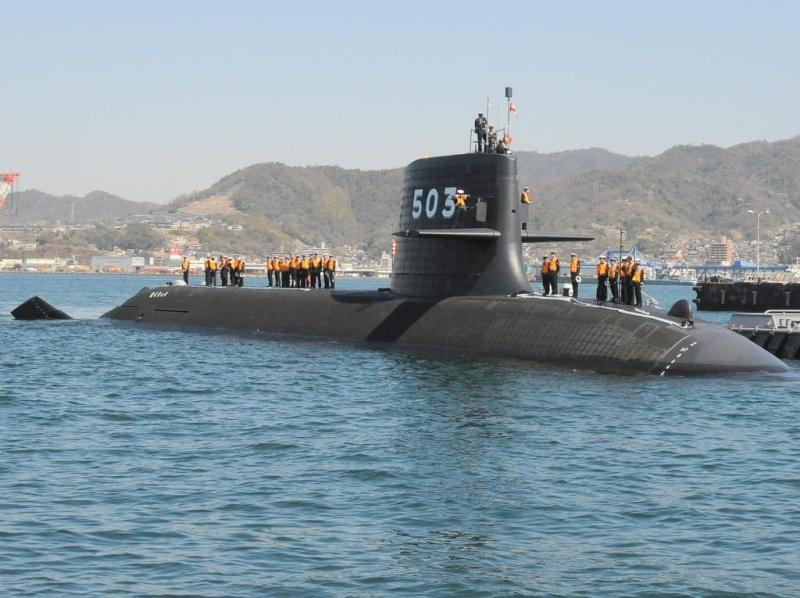 SS-501 SORYU 13029910