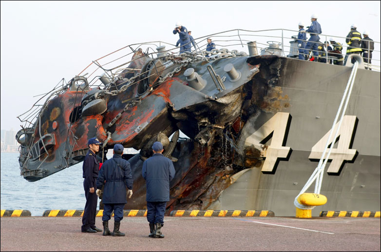 [JMSDF] Marine Japonaise actuelle et future - Page 4 Disast13